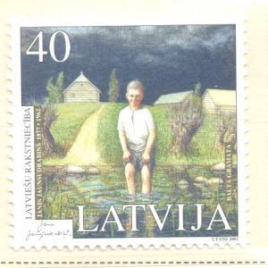 Latvia Sc 553 2002  Janunsudrabins stamp  mint NH