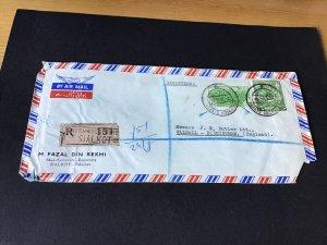 Pakistan 1960 registered Sialkot stamps cover Ref R28769