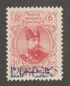 Persian stamp, Scott# 366, mint hinged,HR, Certified, 10KR rose red,