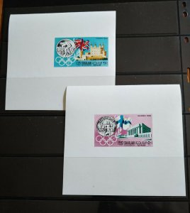 """EXTREMELY RARE 1968 SHARJAH 04 """"PRINTER PROOF"""" OLYMPICS"""" SHEET WITH WIDE MARGINS"""
