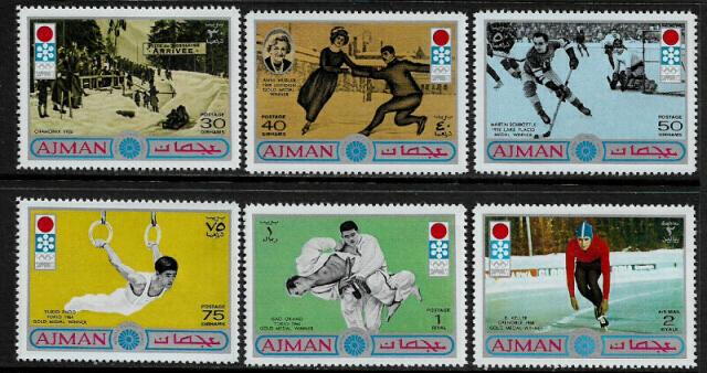 Ajman Michel #762-7 MNH Set - Sapporo Winter Olympics