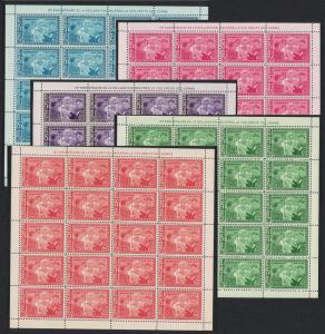 Guinea Eleanor Roosevelt Declaration of Human Rights 5v Full Sheets of 20