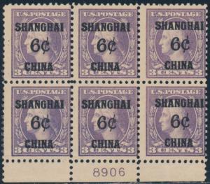 SHANGHAI #K3 BOTTOM PLATE NO. BLK/6 FINE OG (1)NH (5)LH CV $675 BS7706