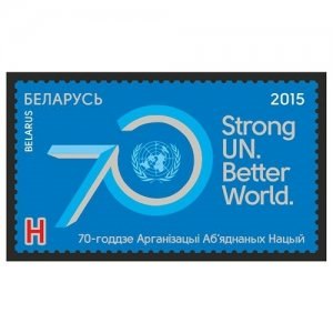 Belarus 2015 70 years of the UN  (MNH)  - UN