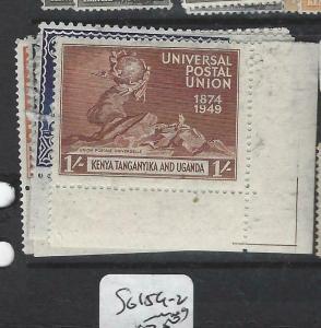 KENYA, UGANDA, TANGANYIKA    (P3105B)  KGVI UPU   SG 159-2   MOG
