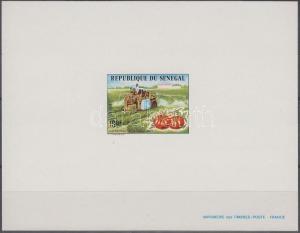 Senegal stamp Tomato Industry de Luxe block MNH 1976 Mi 619 WS130294