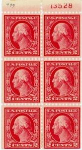 #499e – 1917 2c Washington,rose(I),bklt pn(6).  MNH OG