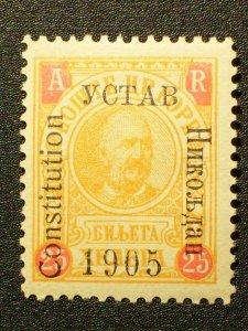 Montenegro Scott #H3b unused