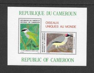 BIRDS - CAMEROUN #864a   MNH