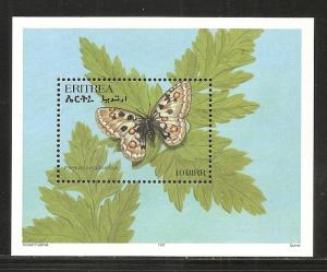 Eritrea 293 1997 Butterflies s.s. MNH