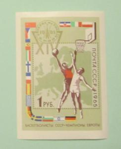 Russia - 3111, MNH S/S, Complete. Basketball. SCV - $6.00
