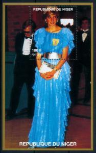 [76492] Niger 1998 Royalty Princess Diana Sheet MNH