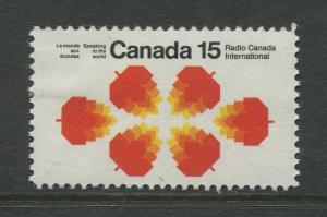 STAMP STATION PERTH Canada #541 Maple Leaves 1971 MVLH CV$1.70