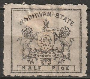 India Wadhwan 1888 Sc 1 MNG thin paper faults