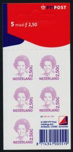 Netherlands 910a Booklet MNH Queen Beatrix