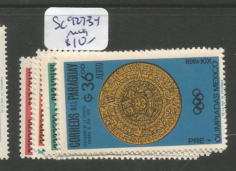 Paraguay SC 927-34 MOG (10cti)