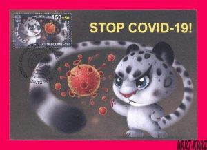 KYRGYZSTAN 2020 Medicine Health Snow Leopard vs COVID-19 Pandemic Maxicard Card
