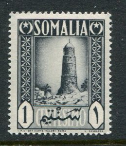 Somalia #170 MNH