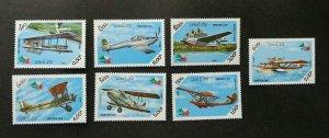 Laos Aviation 1985 Airplane Air Transport Vehicle (stamp) MNH