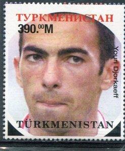 Turkmenistan 1998 FIFA FOOTBALL WORLD CUP Djorkaeff set Perforated Mint (NH)