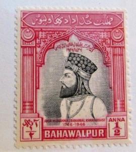 PAKISTAN BAHAWALPUR 1947 Scott #1 * MH  postage stamp