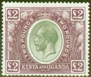 KUT 1925 £2 Green & Purple SG96 Fine & Fresh Lightly Mtd Mint