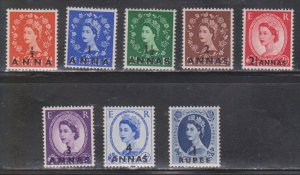 OMAN Scott # 42//51 MH - QEII With Surcharge - Not Full Set