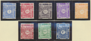 Somali Coast (Djibouti) Stamps Scott #J1 To J8, Mint Hinged - Free U.S. Shipp...