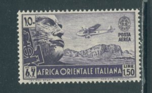 Italian East Africa C6  MNH cgs