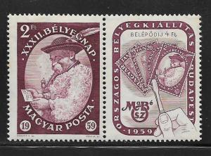 HUNGARY, 1261A, MNH, WITH TICKET, SHEPHERD