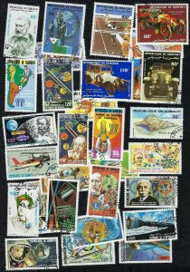 Djibouti Collection of 50 Different Stamps - Used
