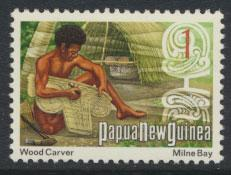 Papua New Guinea SG 241 SC# 369 MNH see scan