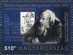 Hungary 2019. 150th Anniversary of birth of Dmitri Mendeleev (MNH OG) Stamp