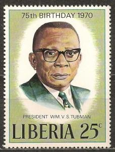 Liberia #532 Mint Never Hinged VF (A9885L)