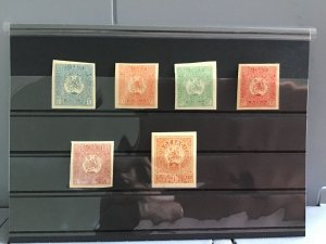 Georgia St George 1919  imperf   mounted mint   stamps  R29829