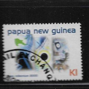 Papua New Guinea 969 U 1999 Computers, satellite Dish