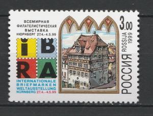 Russia 1999 World Stamp Exhibition IBRA-99, Nurnberg MNH Stamp