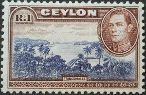 Ceylon 1938 GVI One Rupee SG 395 mint