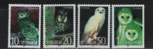 CHINA, PRC 2599-2562 (4) Set, MNH, 1995 Owls