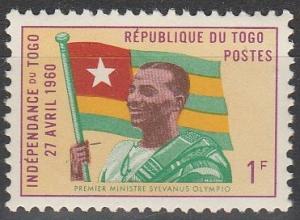 Togo #378 MNH F-VF (V4497)