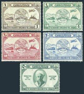 Jordan 245-249,MNH.Michel 215-219. UPU-75,1949.Map,plane,ship,train.Hussein.