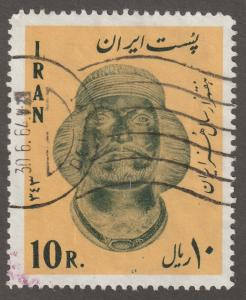 Persia stamp, Scott# 1293, used hinged, Sculpture, head of King Shapur,#V-17