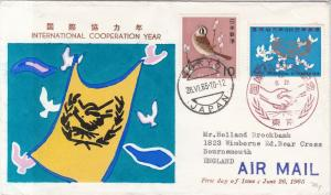 Japan 1965 International Cooperation Year Birds Special Stamps FDC Cover Rf30895