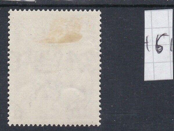 Seychelles 1938 Definitive 25c MH CV £50.00 (2 scans)