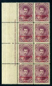 Hawaii Scott 63 Prince Leleiohuku Mint Imprint Block of 8 Stamps NH *SHOWPIECE*