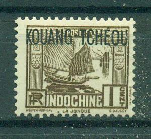 French Offices in China Kwangchowan sc# 104 mlh cat value $.35