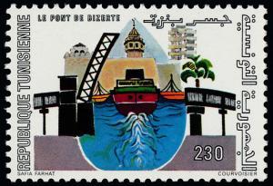 Tunisia 801 MNH Bizerta Bridge, Ship