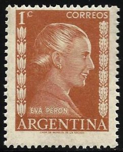 Argentina 1952 Scott# 599 MNH