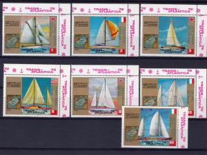 Equatorial Guinea 1973 Sc#7301/7307 Transatlantic Yacht Race Set (7) Perforated