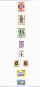 SA1311 IRAQ Officials On State Service Overprints Page from old-time collection
